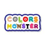 De que cor é o monstro?
