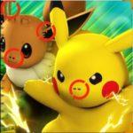 Encontre 5 diferenças: Pikachu